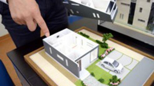 都市型住宅